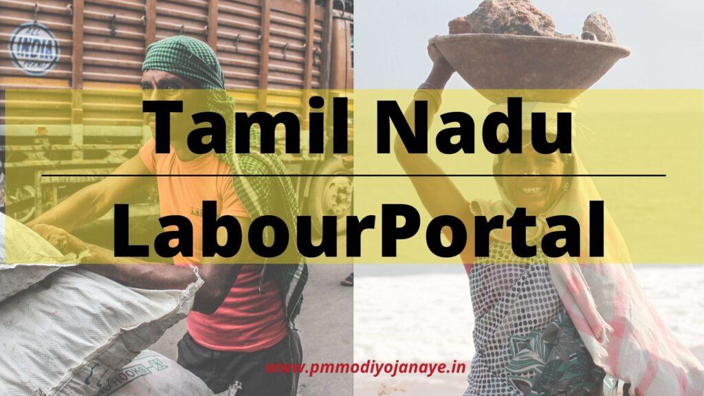 TN-Labour-Portal