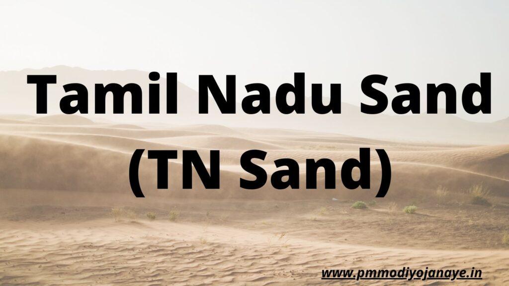 Tami-Nadu-Sand-portal