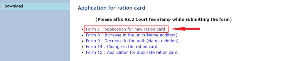 apply-online-maharashtra-ration-card