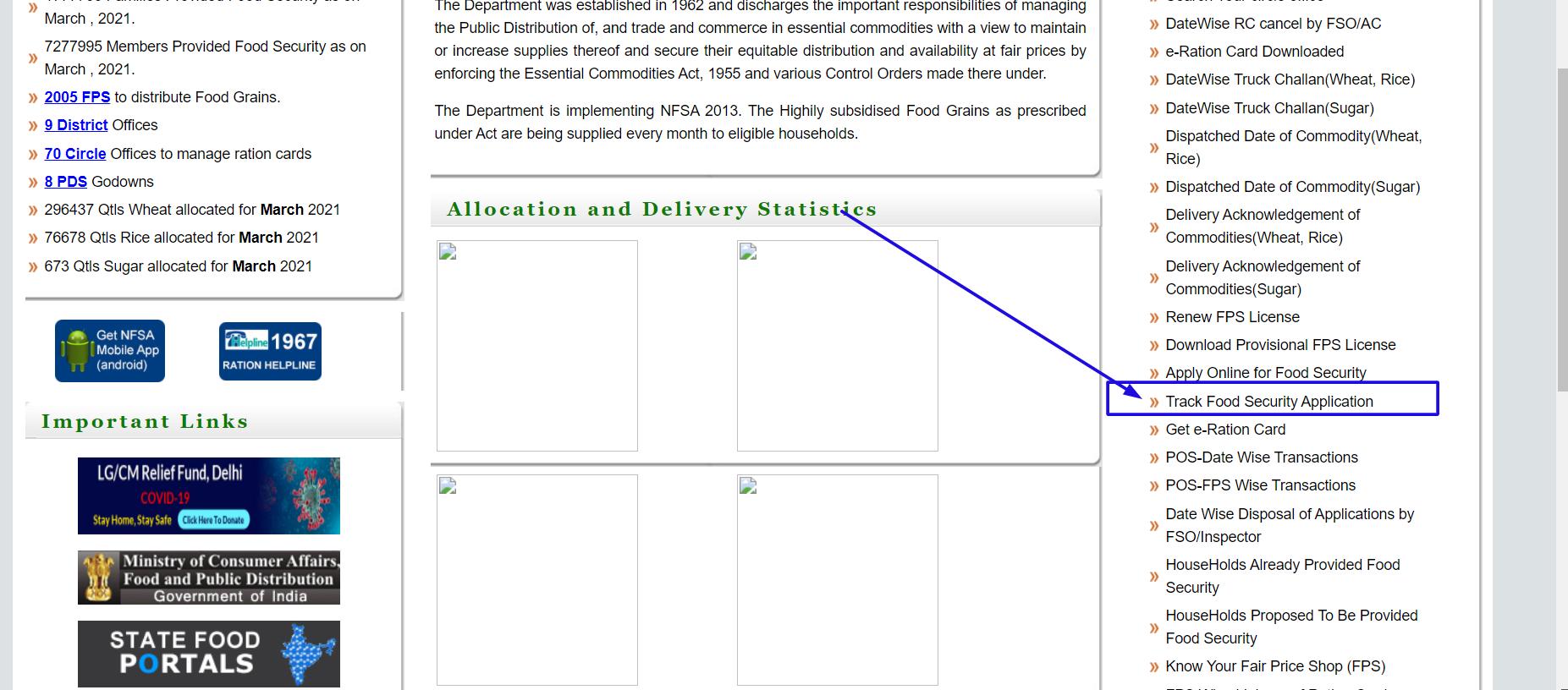 दिल्ली-राशन-कार्ड-2021-आवेदन-स्थिति-जाने