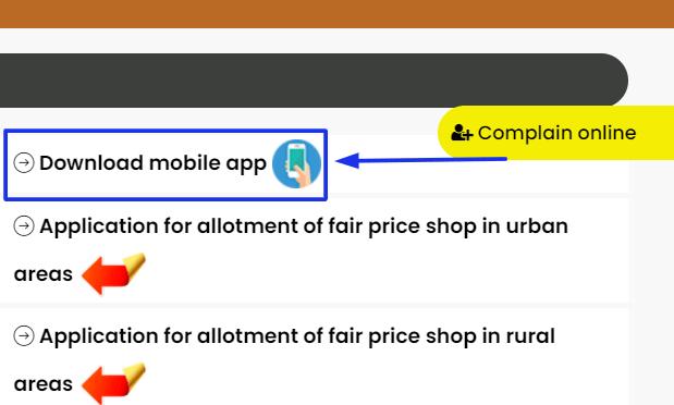 download-mobile-app