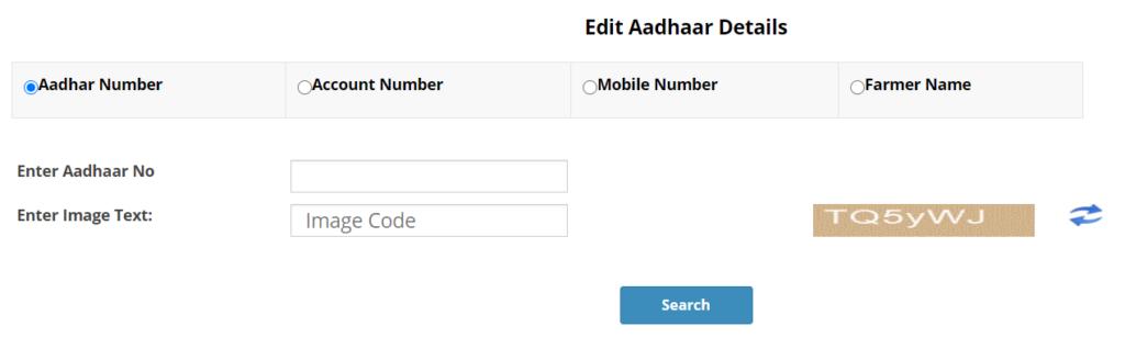 edit-aadhaar-details-page