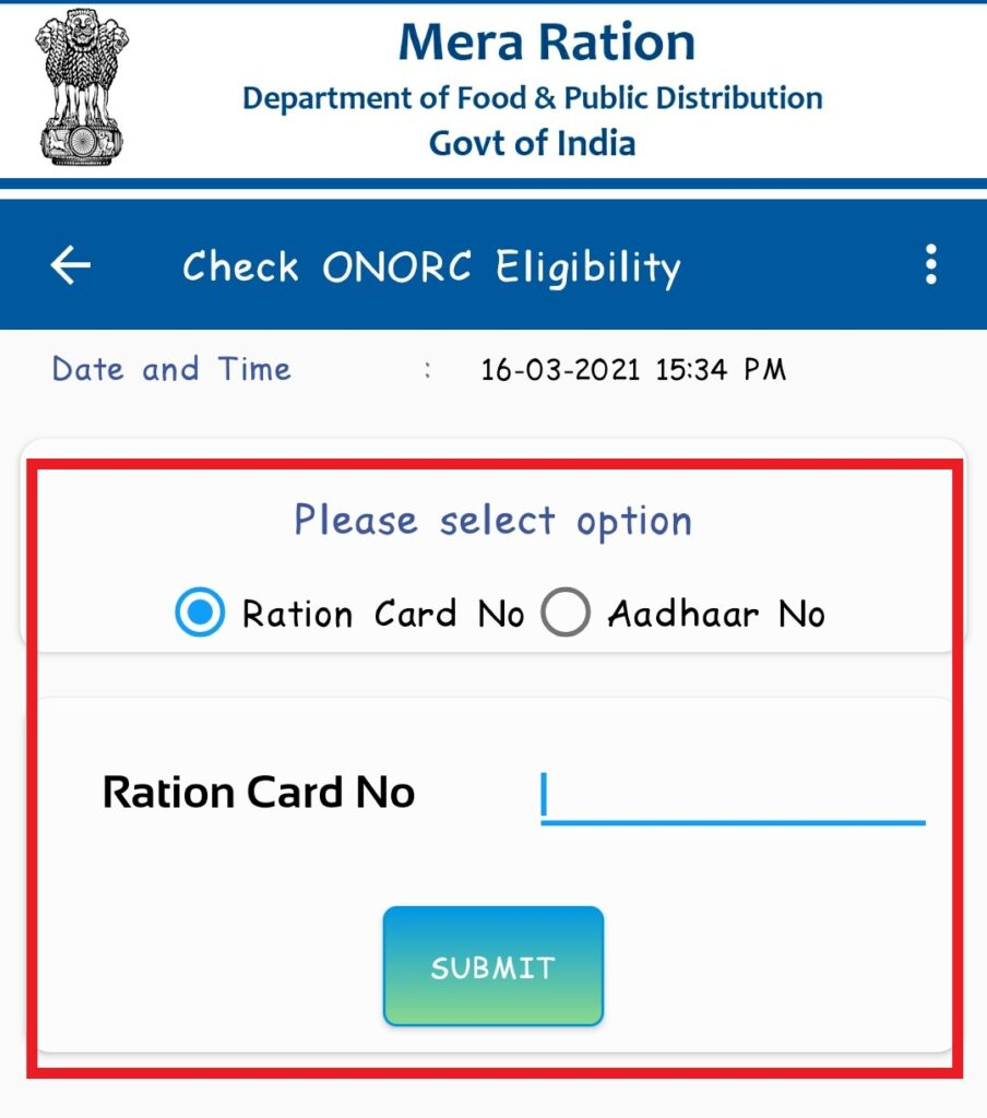 eligibility-check-ration-info