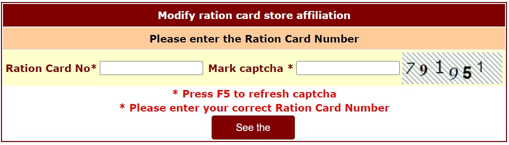 enter-card-info