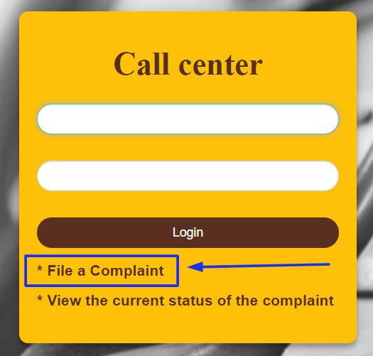 file-complain