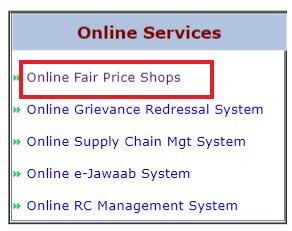 maharashtra-ration-card-check-online