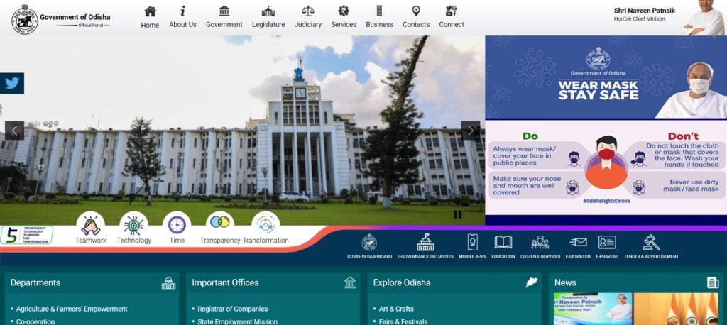 odisha-gov-official-website