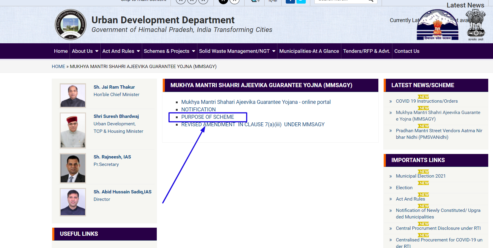 ऑफलाइन-प्रोसेस-एप्लीकेशन-फॉर्म-हिमाचल-प्रदेश-सीएम-शहरी-आजीविका-योजना