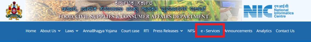 online-apply-karnataka-ration-card
