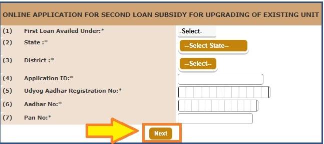 pmegp-yojana-online-apply