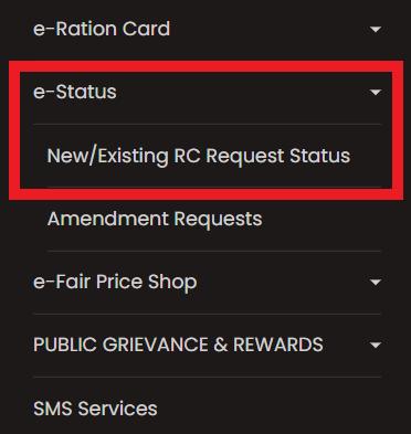 rc-e-status-kar