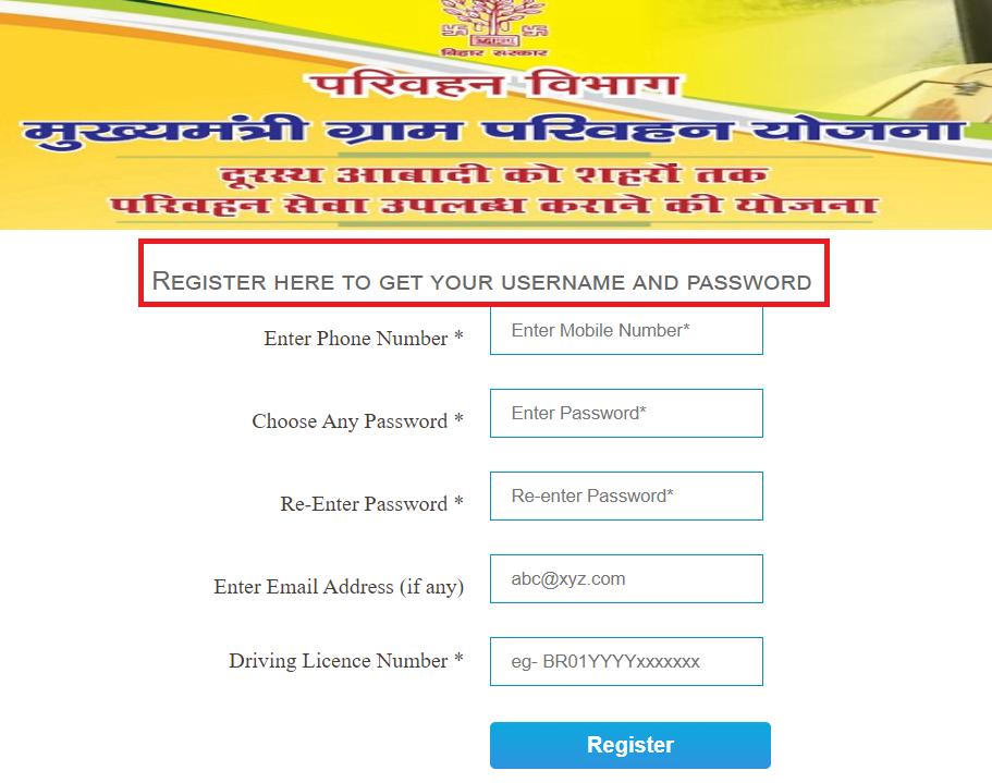 registeration-form