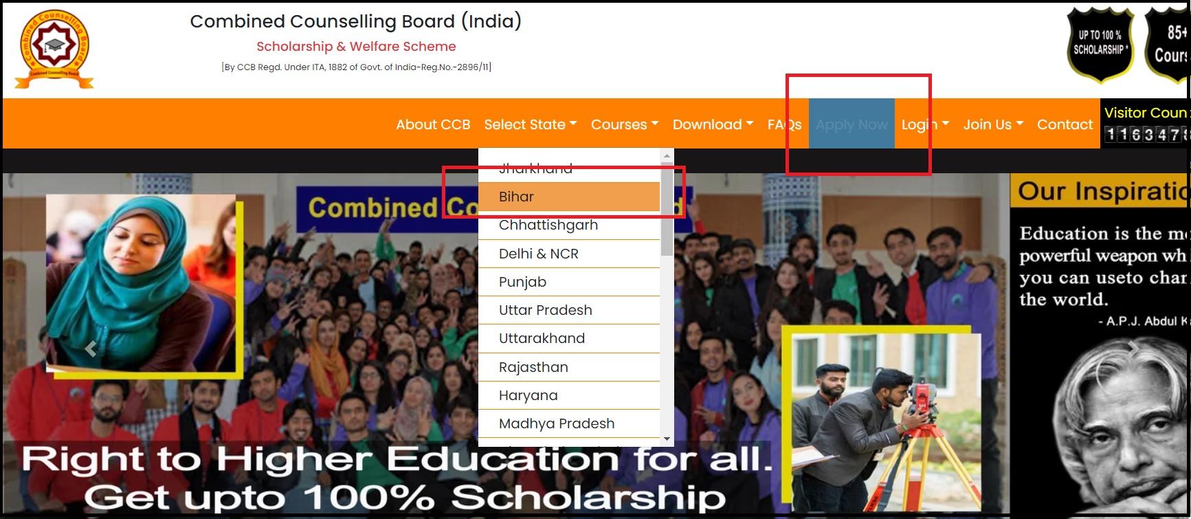 बिहार-छात्रवृत्ति-योजना-OBC-SC-ST-ऑनलाइन-आवेदन-फॉर्म