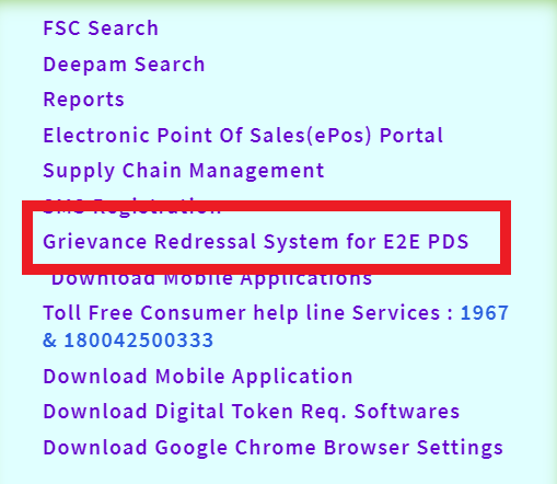 ts-grievance-system