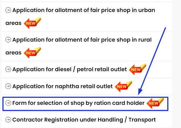 up-ration-card-holder