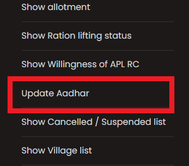 ration-card-update-aadhar