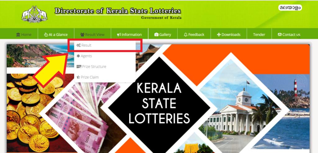 view-result-kerala-lottery-karunya