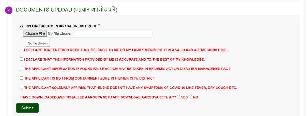 Apply online UK Pravasi Yatra
