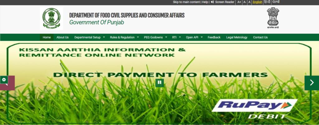 Department-of-Food-Punjab