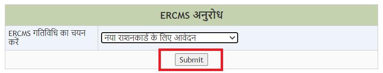 ERCMS-choose-option
