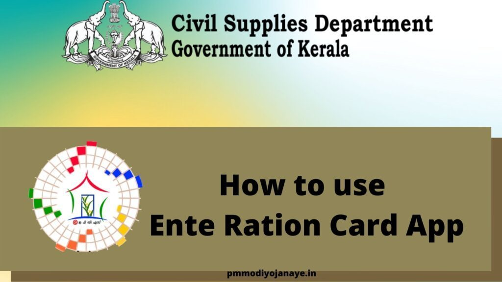 How to use ente ration card app
