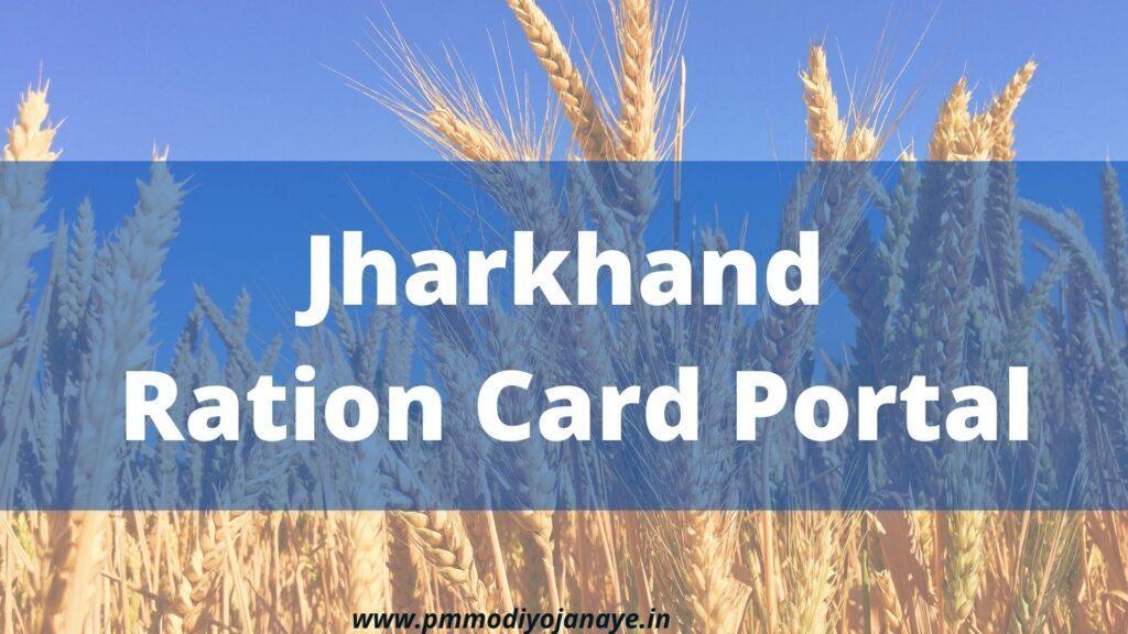 Jharkhand-Ration-Card-Portal