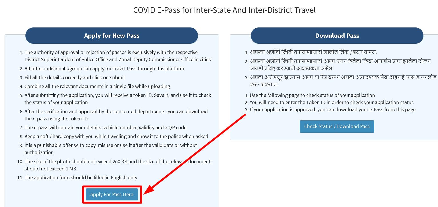 Maharashtra-e-Pass-application