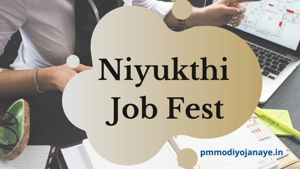 Niyukthi-Job-Fest-2021