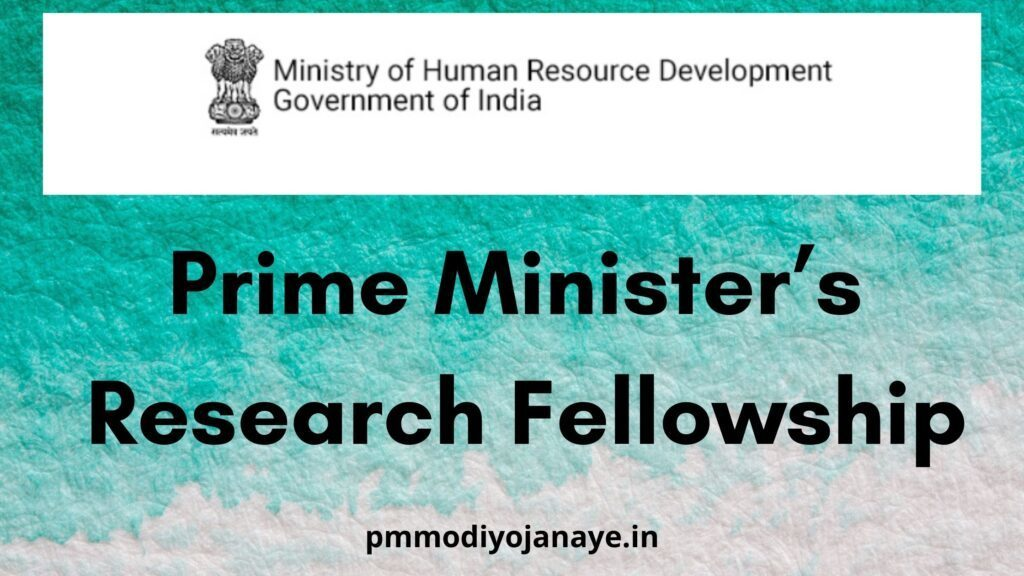 Prime Minister's Research Fellowship