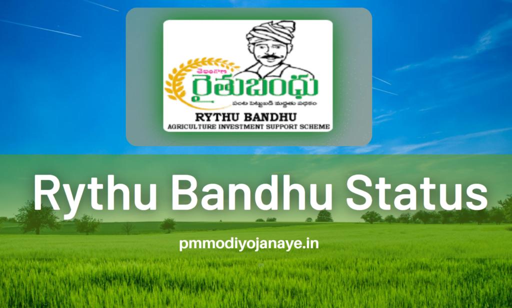 Rythu-Bandhu-Status-2021