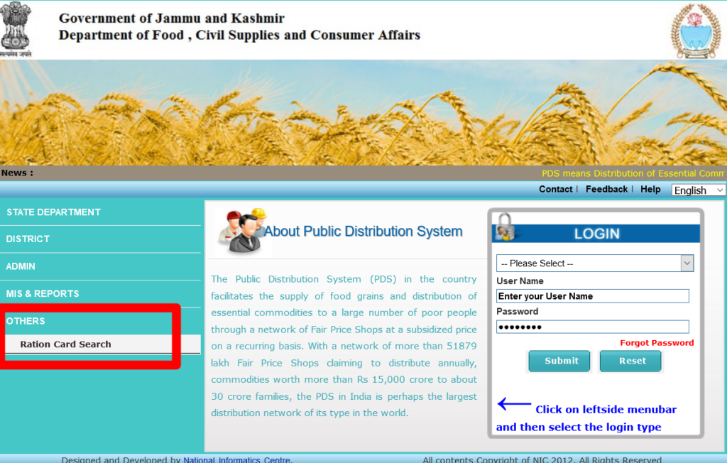 J&K ration card search