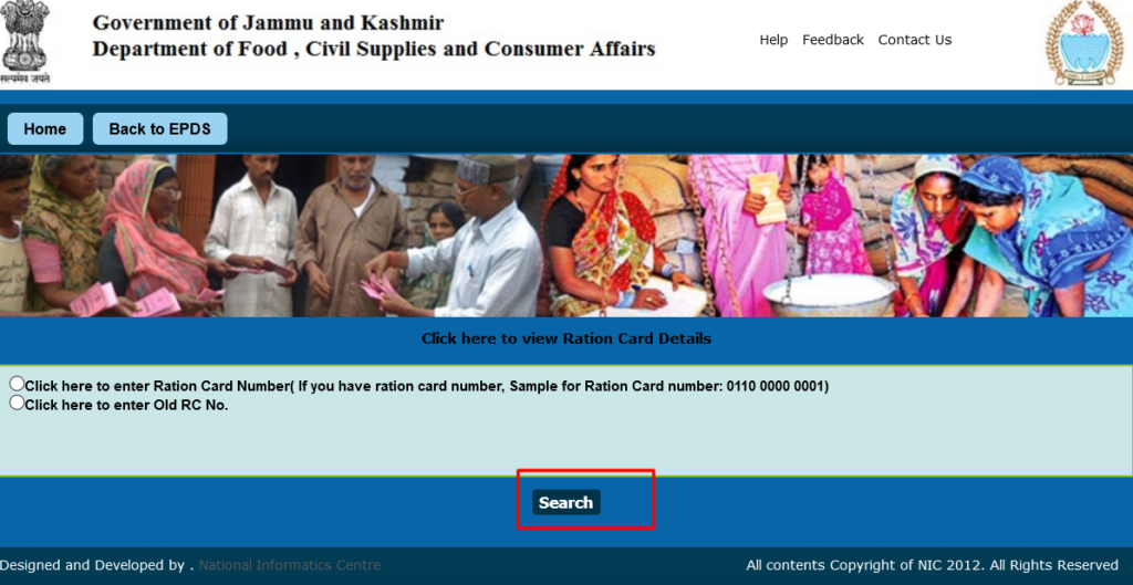 J&K ration card number