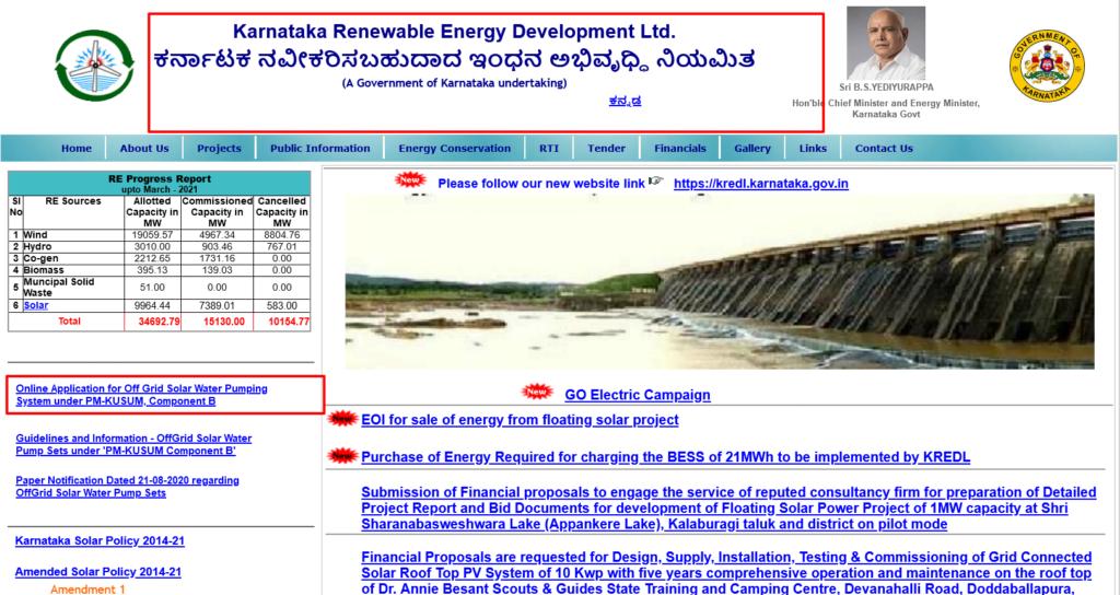 Karnataka Surya Raitha Application
