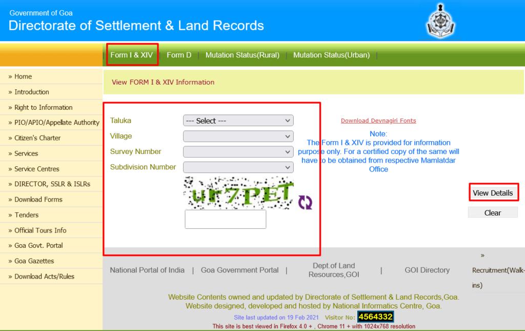 Goa Land Records Form Details