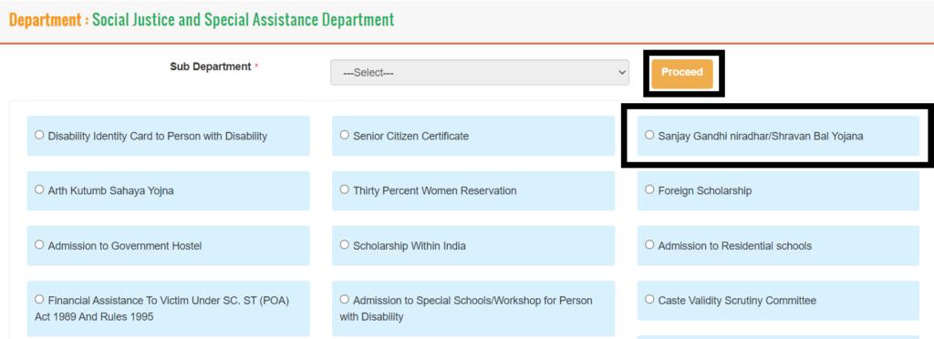Shravan Bal Yojana application form