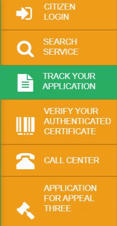 Track Your application aaple sarkar