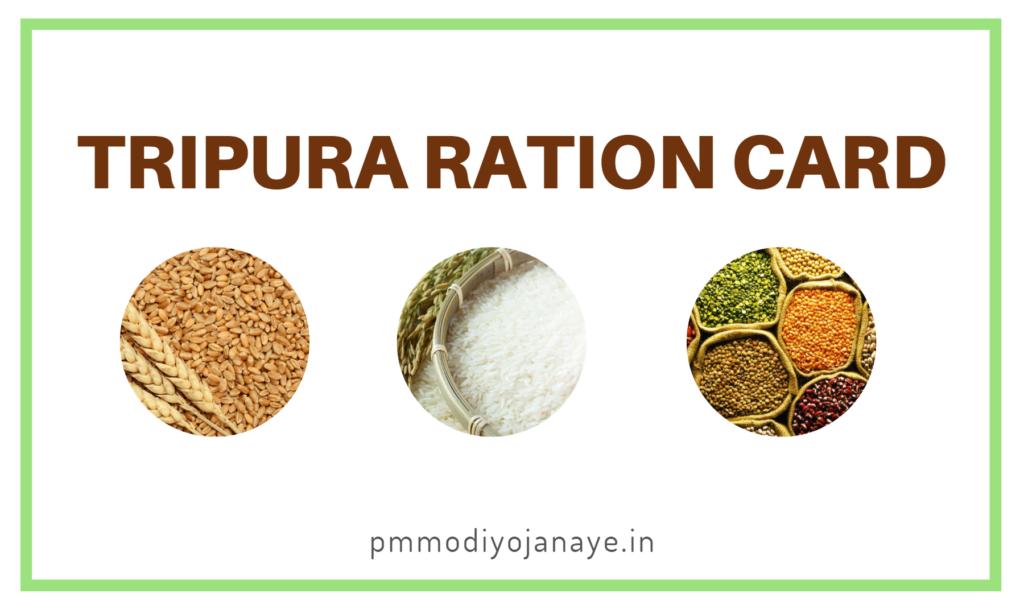 Tripura-Ration-Card-List