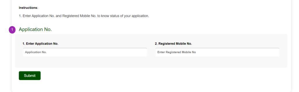 Uttarakhand ePass Application Status