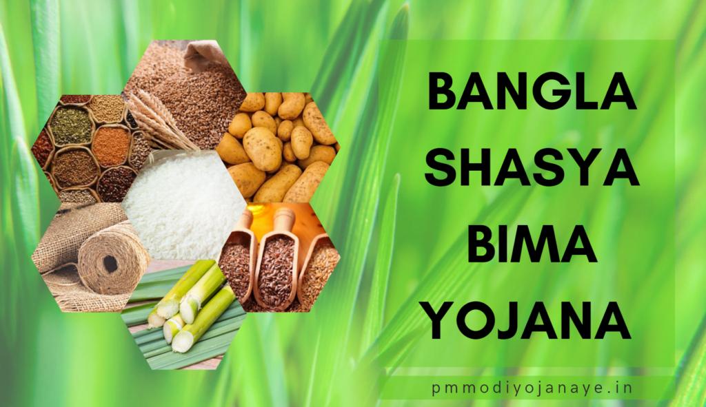 West-Bengal-Bangla-Shasya-Bima-Yojana