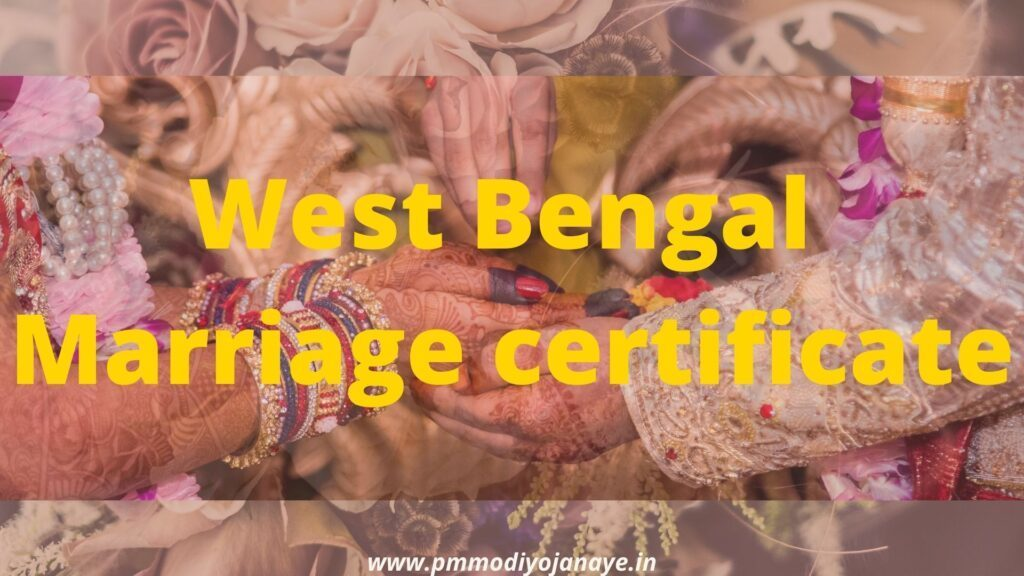 West-Bengal-Marriage-Registration