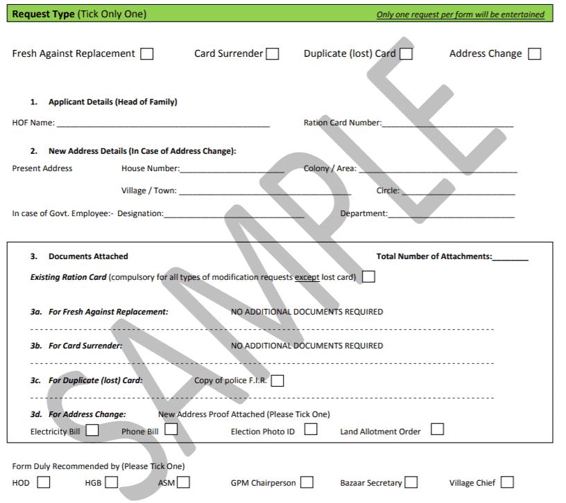 ration card details modification form