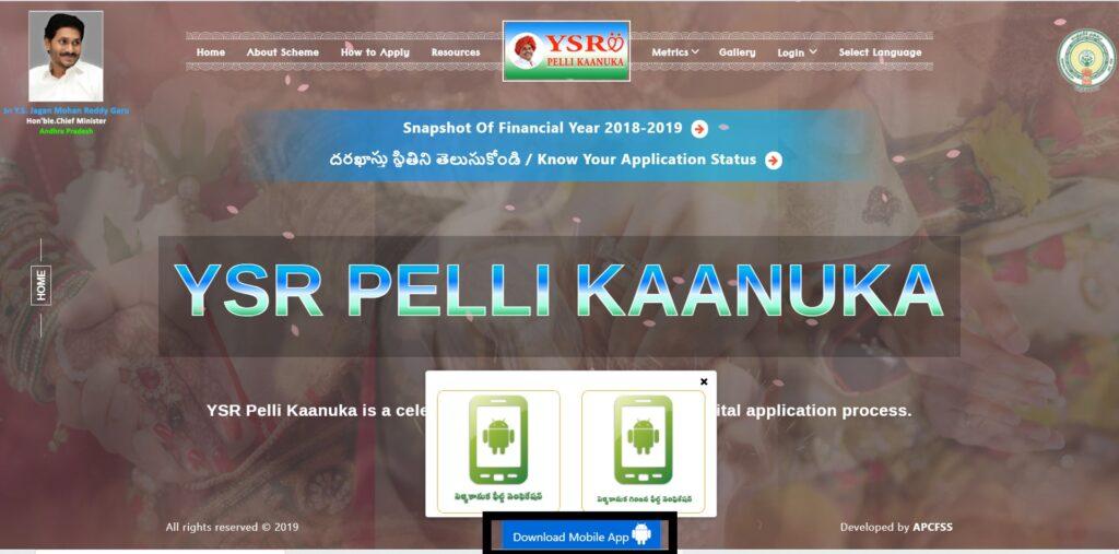 app-download-pelli-kanuka