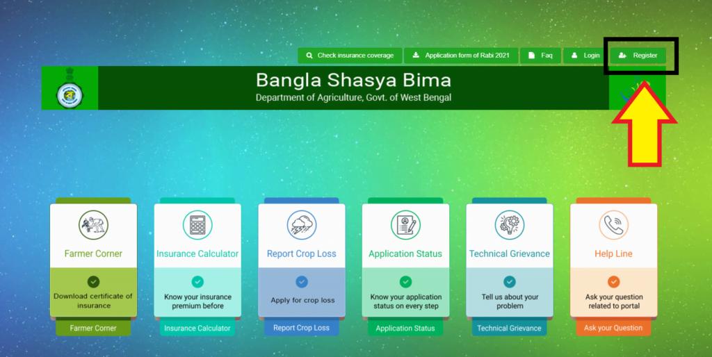 bangla-shasya-bima-registration