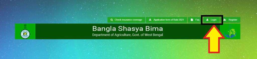 bangla-shasya-bima-login