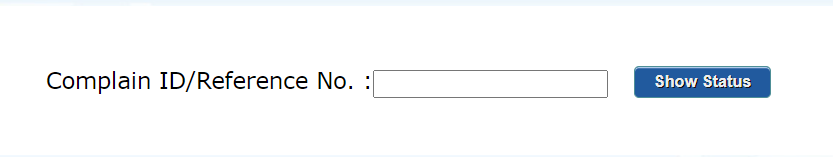 enter complain id