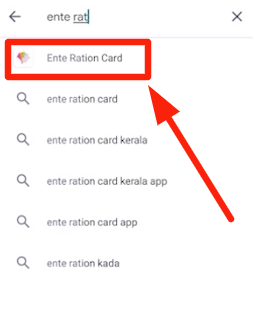 how-to-use-ente-ration-card-2021-app-download