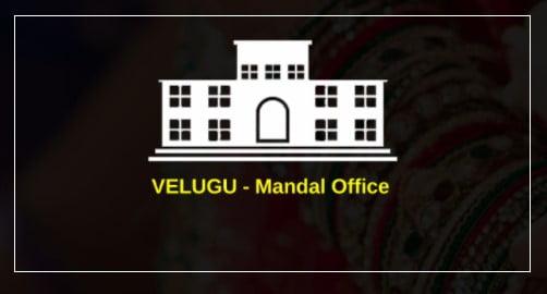 mandal-office
