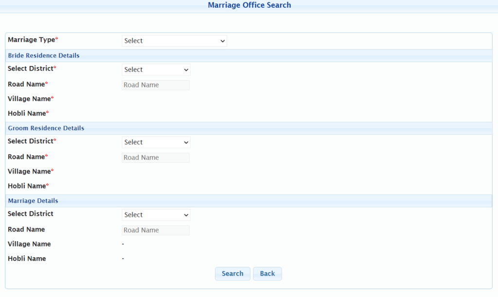 marriage-search-form