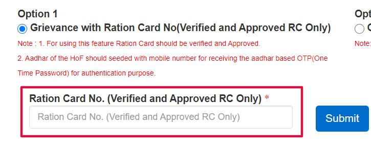 Ration Card grievance