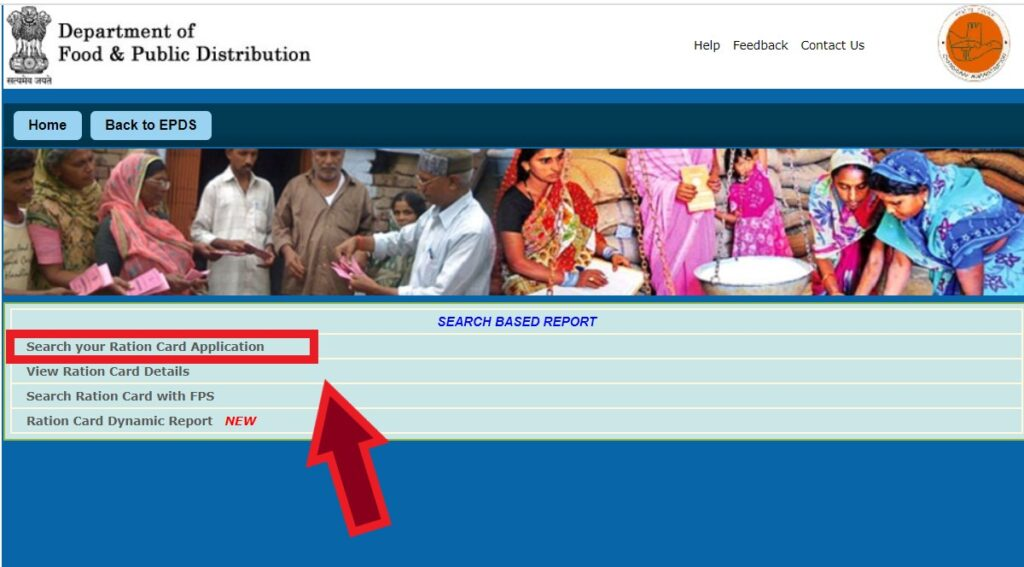 search ration card application